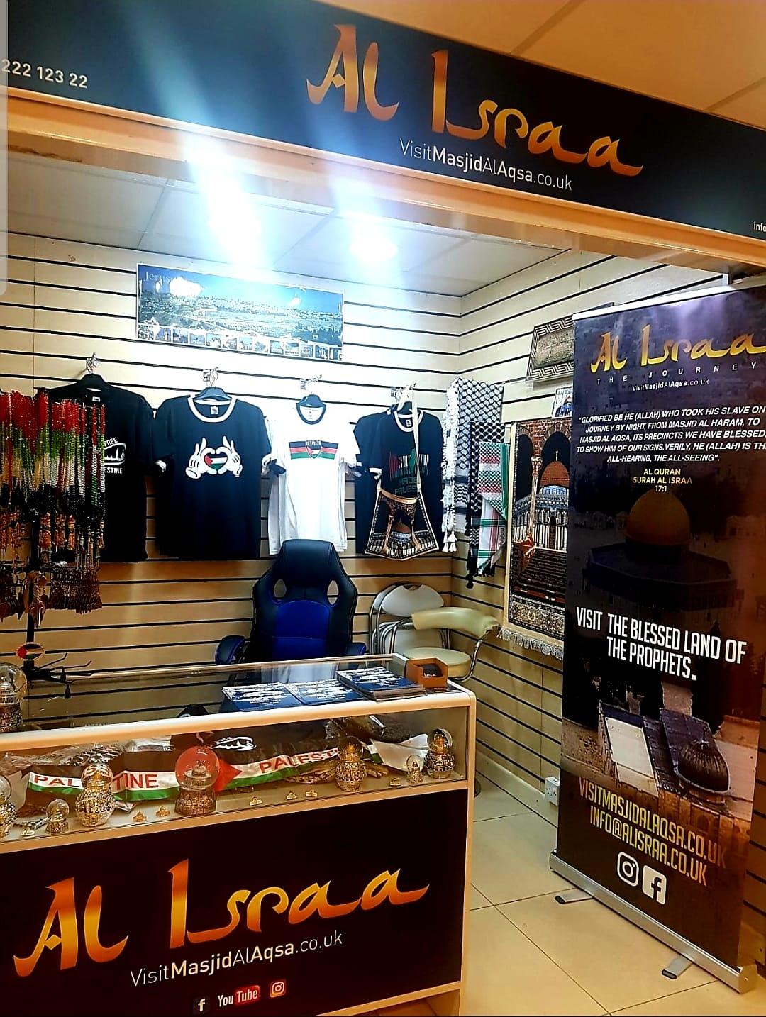 Al-israa merchandise