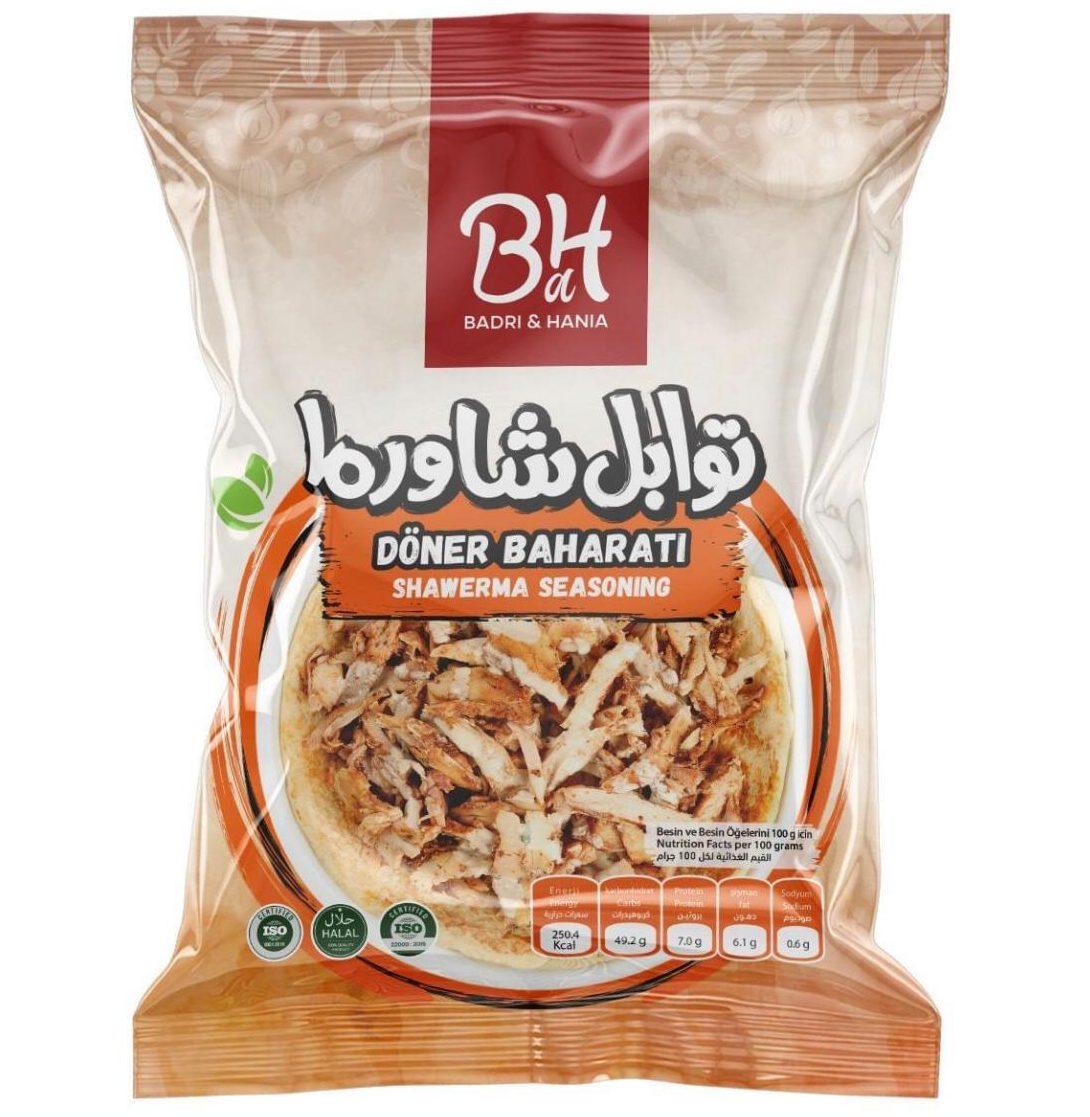 Chicken Shawarma (80grms)