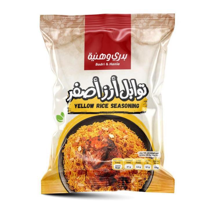 Yellow Rice Seasoning (80grms)