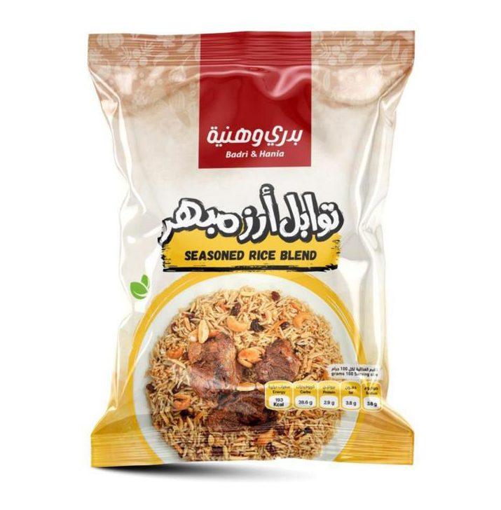 Seasoned Rice blend (80grms)
