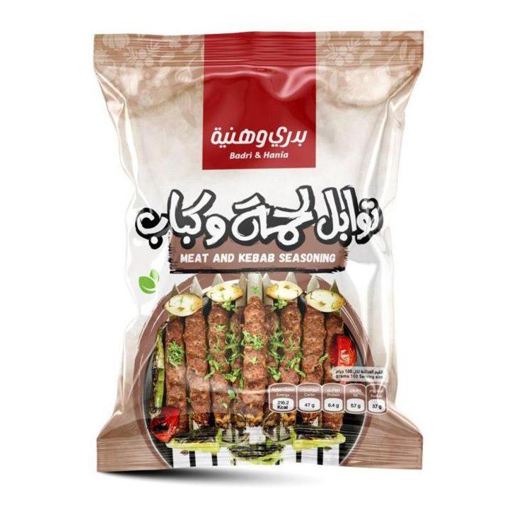 Kebab & Mest Seasoning (80grms)