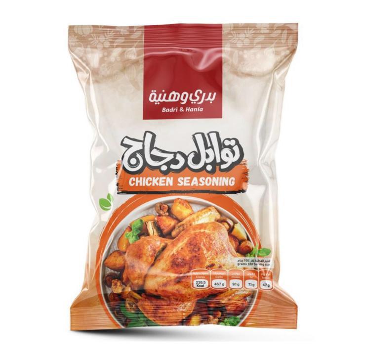 Chicken Seasoning (80grms)