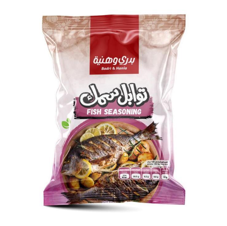 Fish Seasoning (80grams)